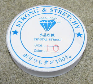 Elastisk wire 1.0mm