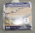 Kumihimo rund platta med instruktioner